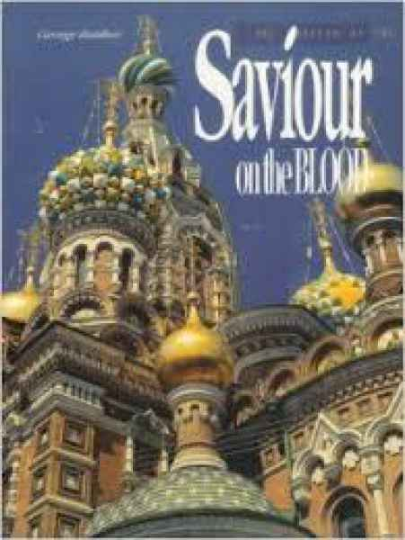 The church of the Saviour on the blood