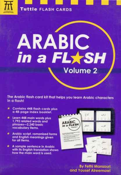 arabic in a flash 2