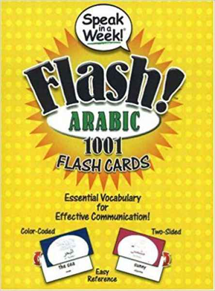 flash arabic